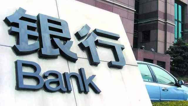 银行通知完善个人账户信息