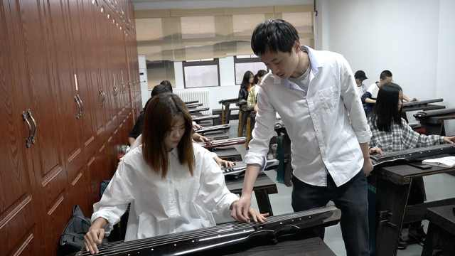 古琴成高校必修课,学生:朋友想蹭课