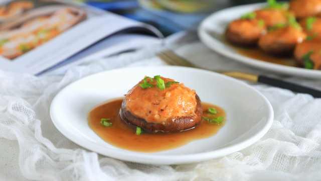 香菇酿虾,虾肉滑嫩,香菇鲜美