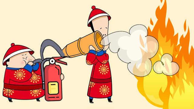 古代发生火情该怎么办呢?