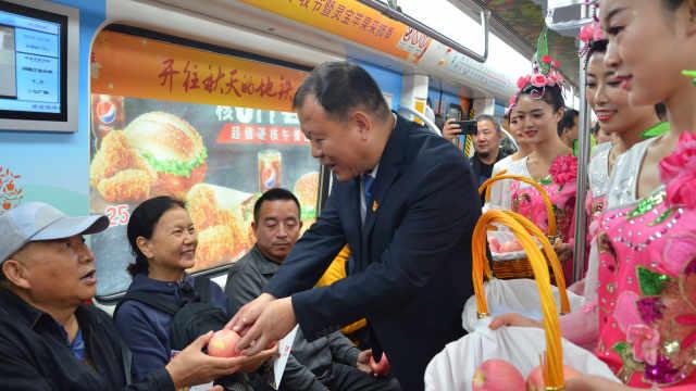 市长变身推销员,地铁推销特产苹果