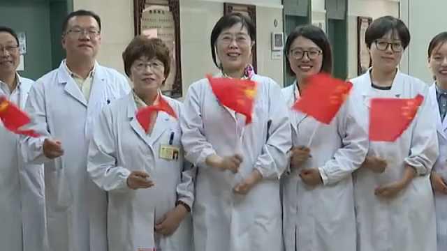 扬州中医6首三行诗表白祖国