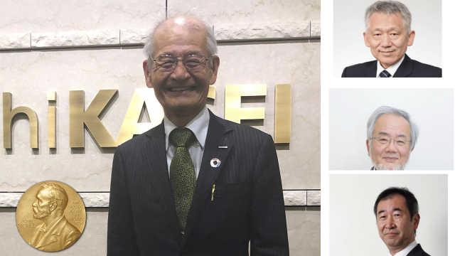 为什么日本会多次获得诺贝尔奖?