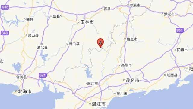 广西玉林发生5.2级地震,多地有震感