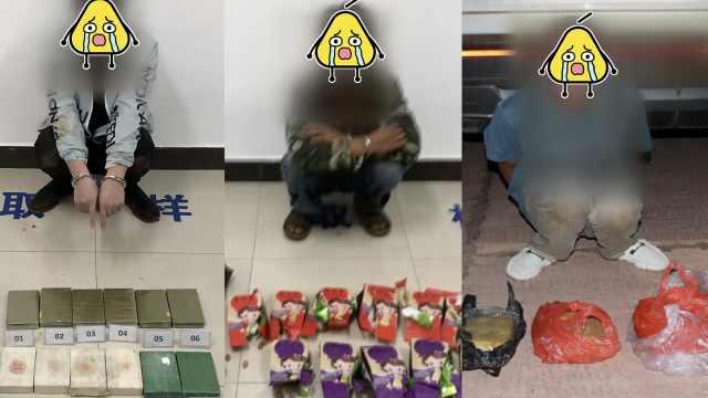 绝命毒贩铤而走险,坚果袋混近4斤毒
