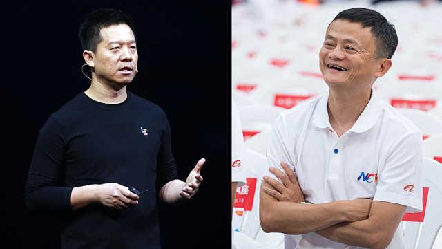 马云贾跃亭唯一的一次公开对话