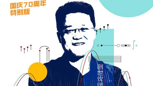 中国第一代POS机设计者在干什么?
