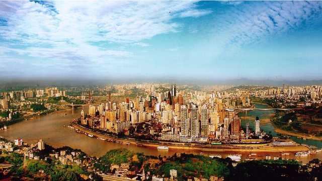 """为什么重庆叫做""""山城""""?"""