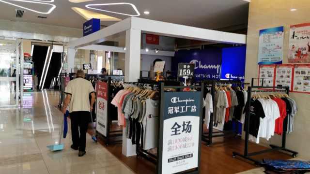 商场通道特卖品牌服饰?小心是假货