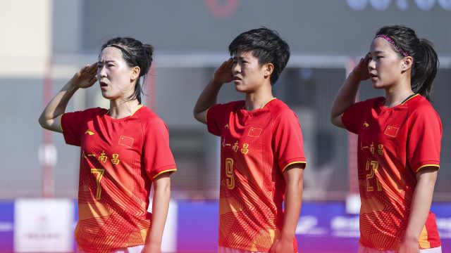 军运会中国女足4-0德国,提前出线