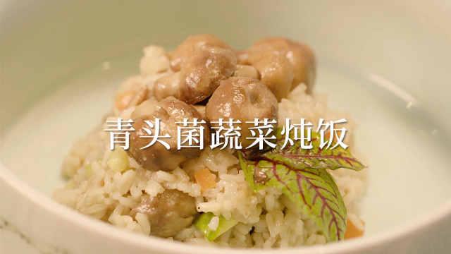 佳肴:意大利风味的青头菌蔬菜炖饭
