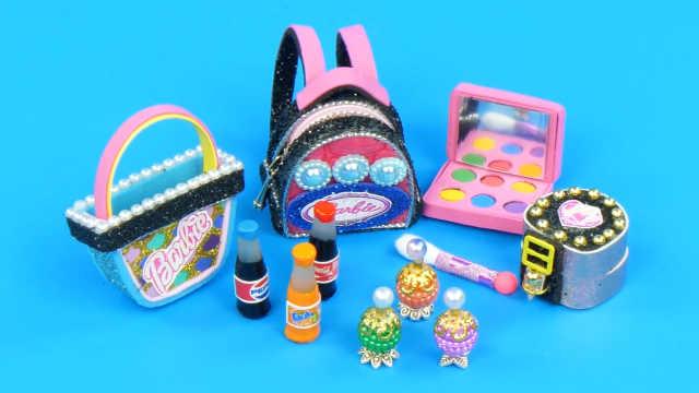 DIY芭比娃娃的化妆品和双肩包