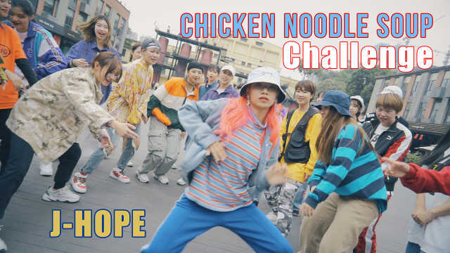 翻跳《Chicken Noodle Soup》
