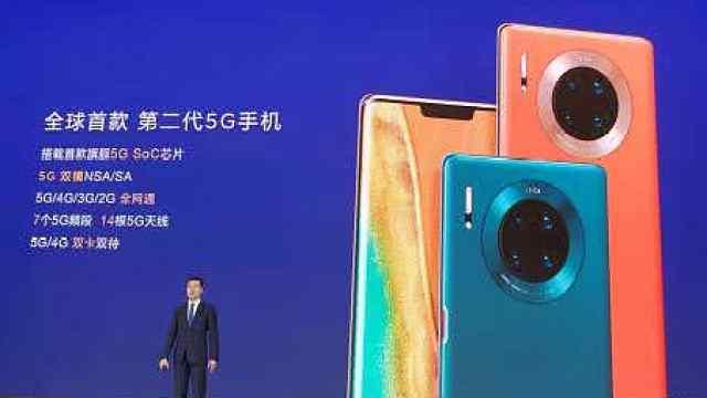 华为第二代5G手机开买,4999…