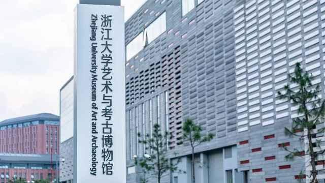 浙大博物馆特展被批西化,引发争议
