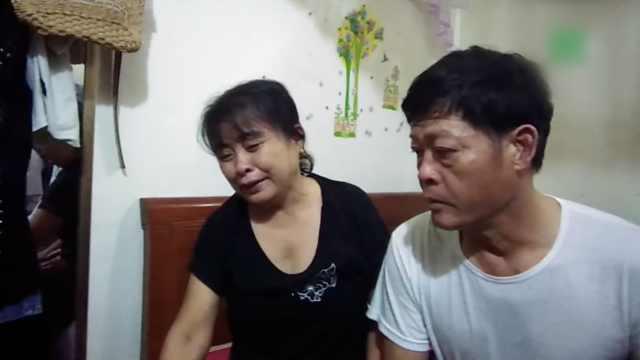 心碎!疑似越南遇难者家属失声痛哭