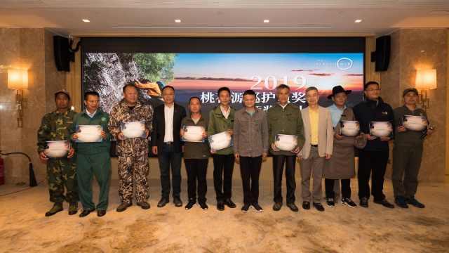 马云给自然保护地巡护员颁奖