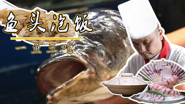 鱼头泡饭,秋冬进补正当时!