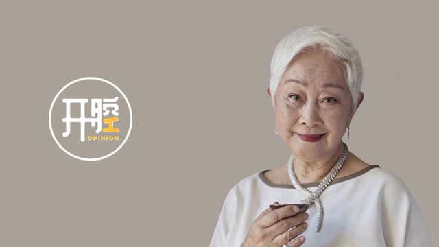 卢燕开腔 | 92岁再演慈禧