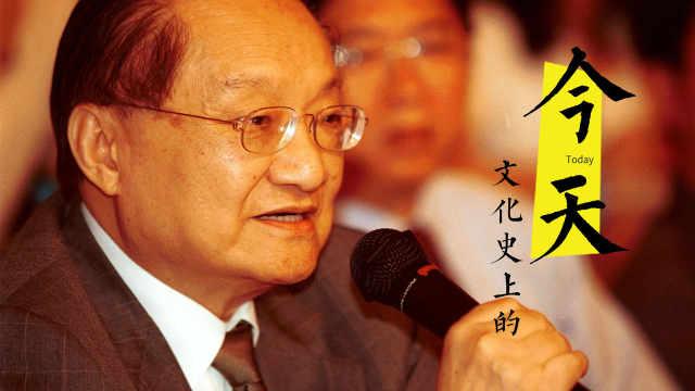文化史上的今天:江湖,为金庸留白