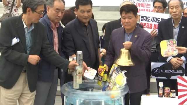 日本对韩啤酒出口额同比大减99.9%