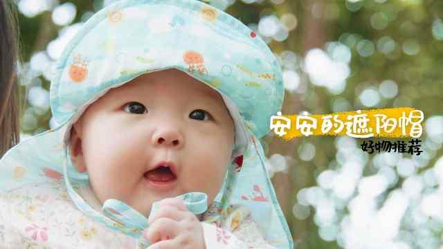 方便携带的宝宝遮阳帽挡风也防晒!