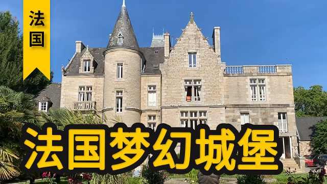 住法国城堡【当一天小公主】