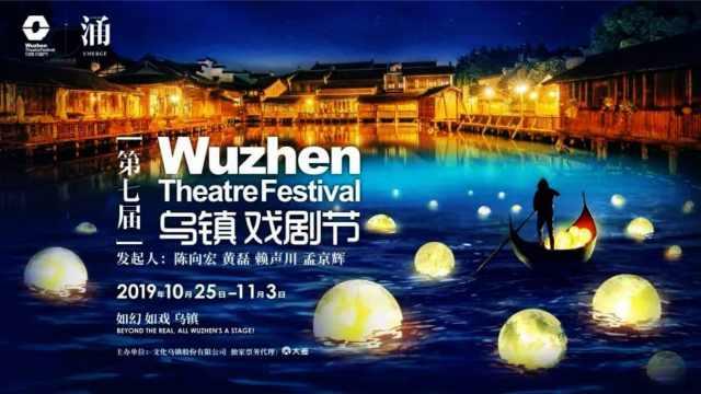 直播:百川赴海,青年戏剧的狂欢