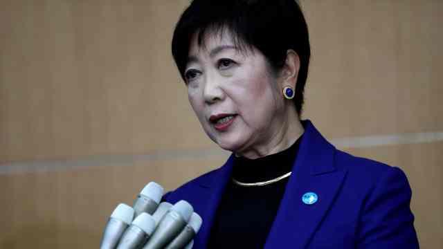 确定!东京奥运马拉松项目移至札幌