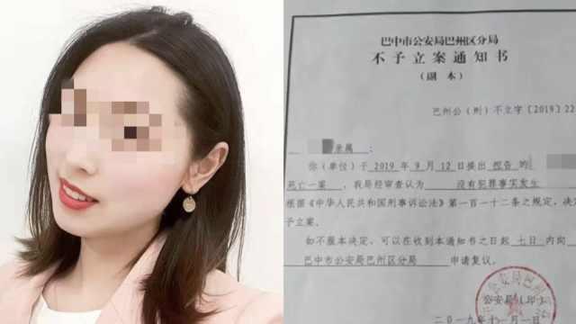 四川26岁女教师坠亡,警方:不予立案
