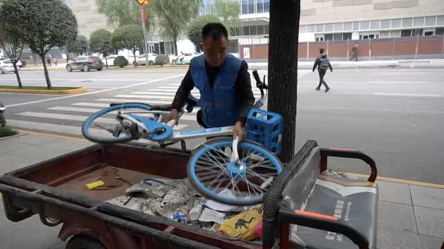 他3年剪单车私锁3万把:最多1天45把