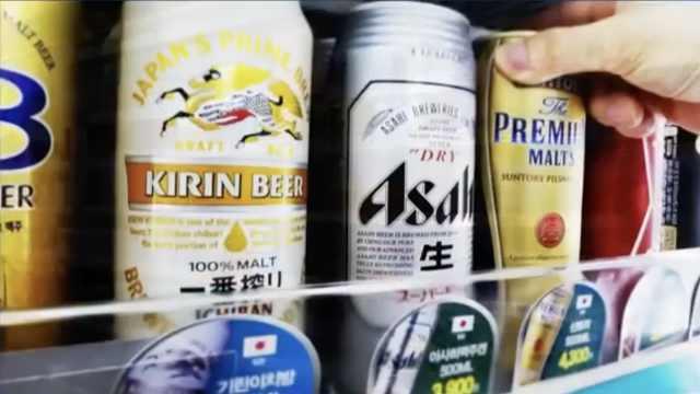 日啤酒在韩6折批发,韩媒:没人买