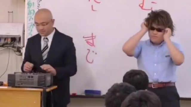 日本老师说唱教学,学生纷纷考名校