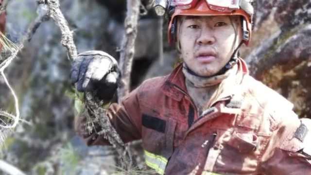 烈火英雄!3分钟致敬最美的消防员