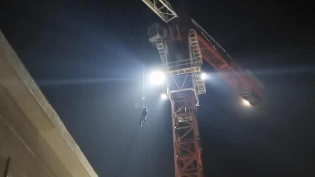 驚險!小伙困40米塔吊,消防高空施救