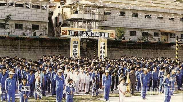 韩版奥斯维辛集中营!12年死531人