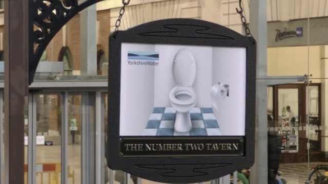 环保到极致,英国酒吧以粪便为能源