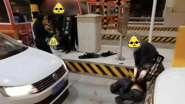 鸣枪3声!缉毒警帅气截获3名涉毒者