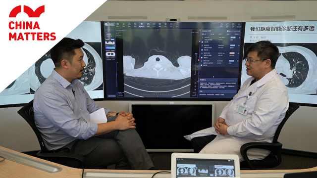 人工智能如何引领中国健康产业发展