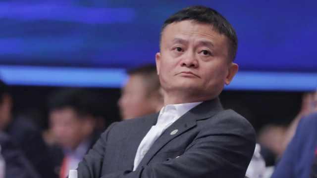 马云:电商给中国带来了巨大改变
