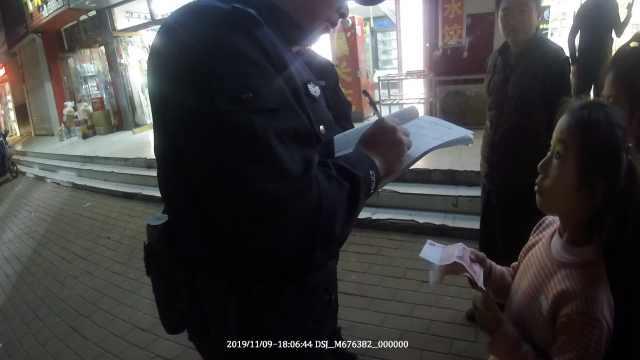 小学生捡200元,借手机报警急寻失主