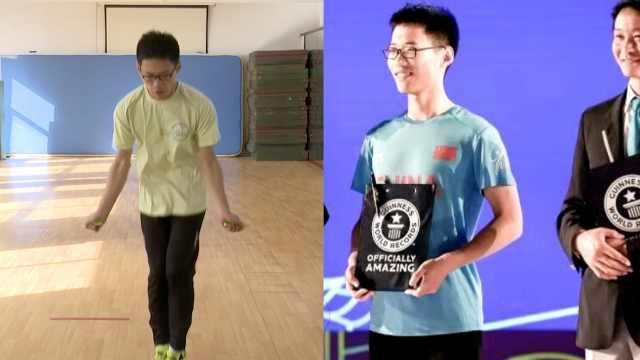 小伙30秒双摇跳绳100次,创世界纪录