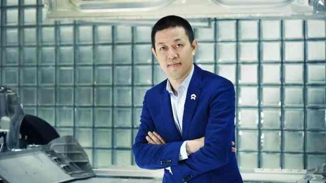 蔚来李斌回应成为2019最惨的人