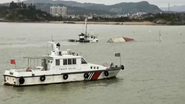 台湾籍杂货船沉没,7人获救2人失联