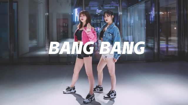 Thea&Yuki帅气翻跳《Bang Bang》