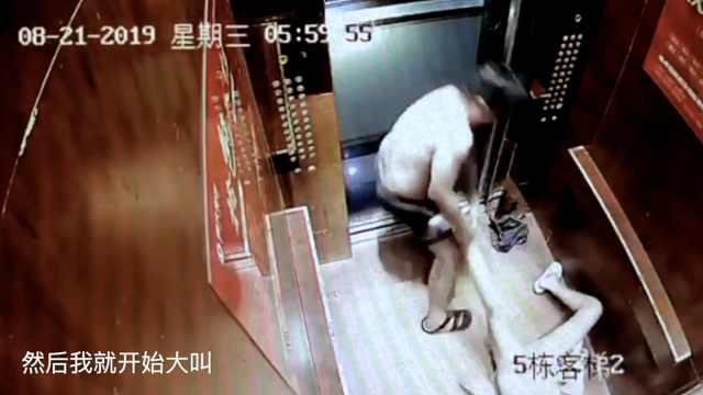 重庆美妆博主被家暴:男方被拘20日