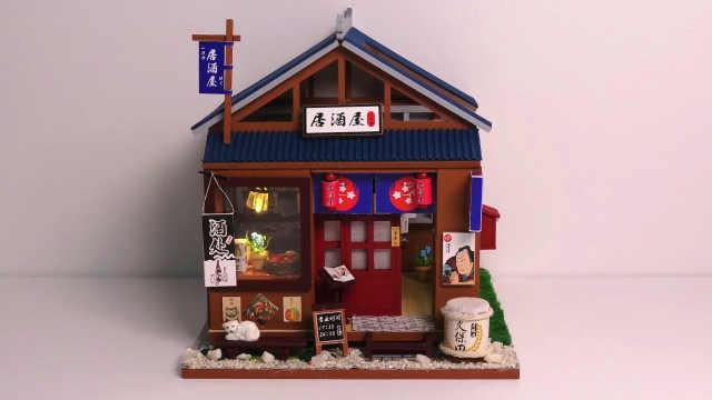 DIY迷你娃娃屋,日本街头的居酒屋