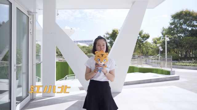 南京江北新区融媒体中心vlog