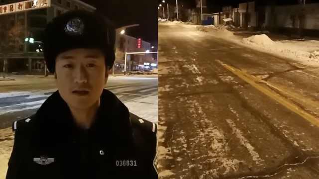 甘南3.3级地震致路面开裂?民警辟谣