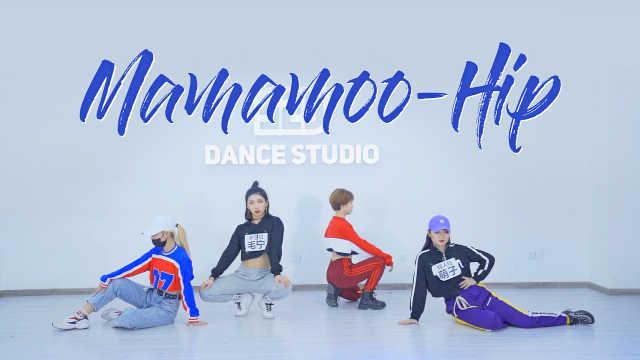 孙子团BTSZD翻跳《Mamamoo-HIP》